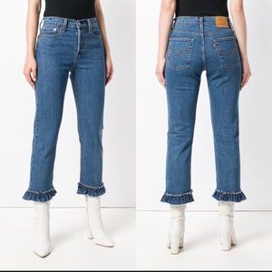 Levi's Wedgie Straight high rise